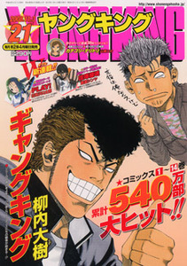Magazine2_1223627463
