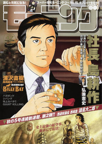 Cover_47