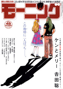 Cover_481