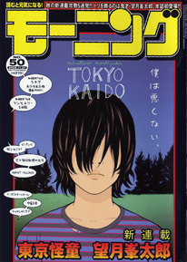 Cover_50_2