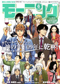 Cover_6